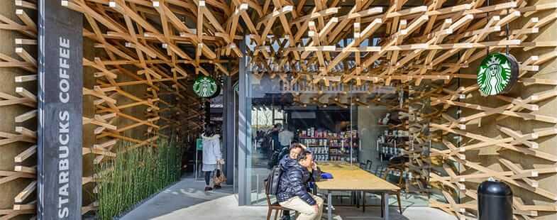 Japan_Starbucks